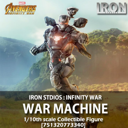[품절][IRON STUDIOS] 어벤져스 인피니티워 : 워머신 1/10 Avengers Infinity War : War Machine