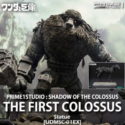[예약상품][PRIME 1 STUDIO] 완다와 거상 : 제1거상 스테츄 [익스버전] Shadow of the Colossus : The First Colossus Statue [Exclusive Ver.][UDMSC-01EX]
